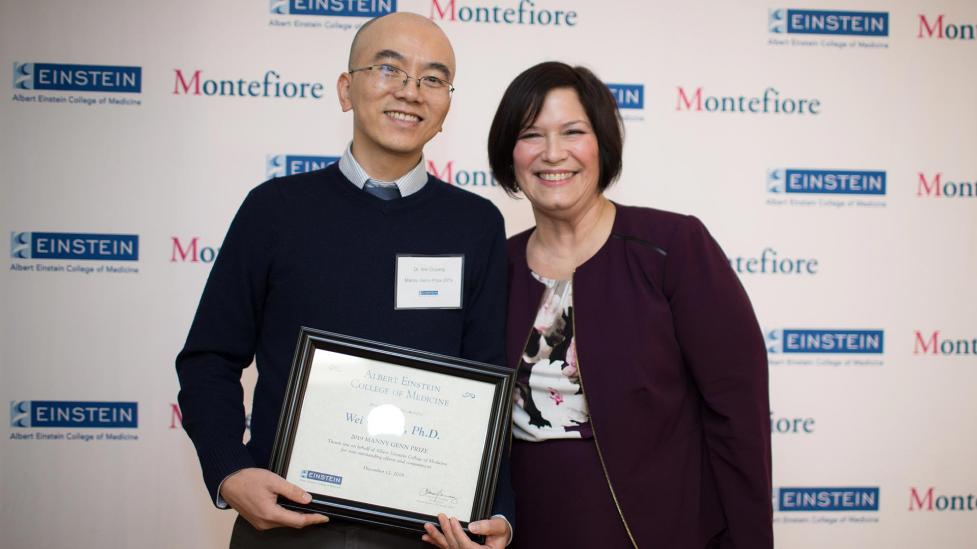 Dr. Wei Ouyang: From Research Fellow to Manny Genn Prize Winner